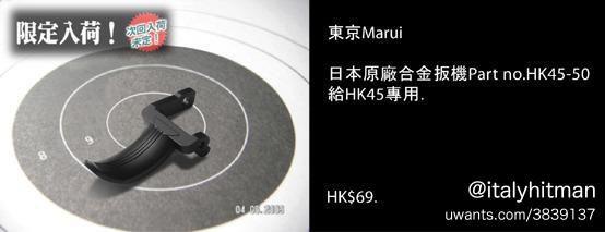 tmhk458h.jpg