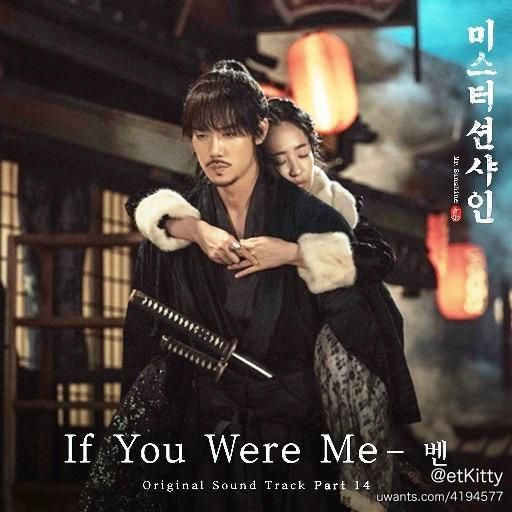 mr-sunshine ost part 14.jpg