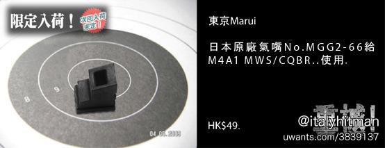 tmm4mws19h.jpg
