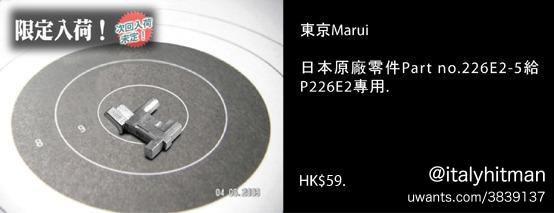 tmp22619h.jpg