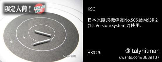 k934h.jpg
