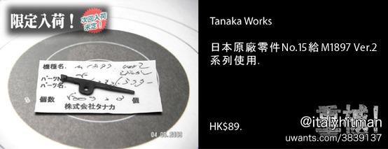 tkm18972h.jpg