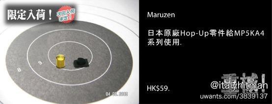 mzmp55h.jpg