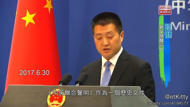 China speaks about HK Basic laws 2017 06 30.jpg
