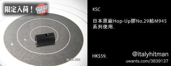 k9451h.jpg