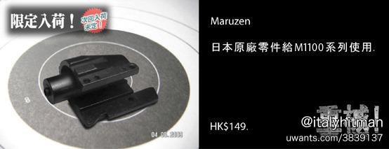 mz11003h.jpg