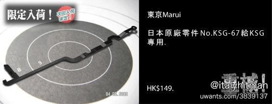 tmksg3h.jpg