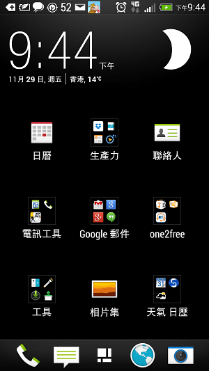Screenshot_2013-11-29-21-44-51.png