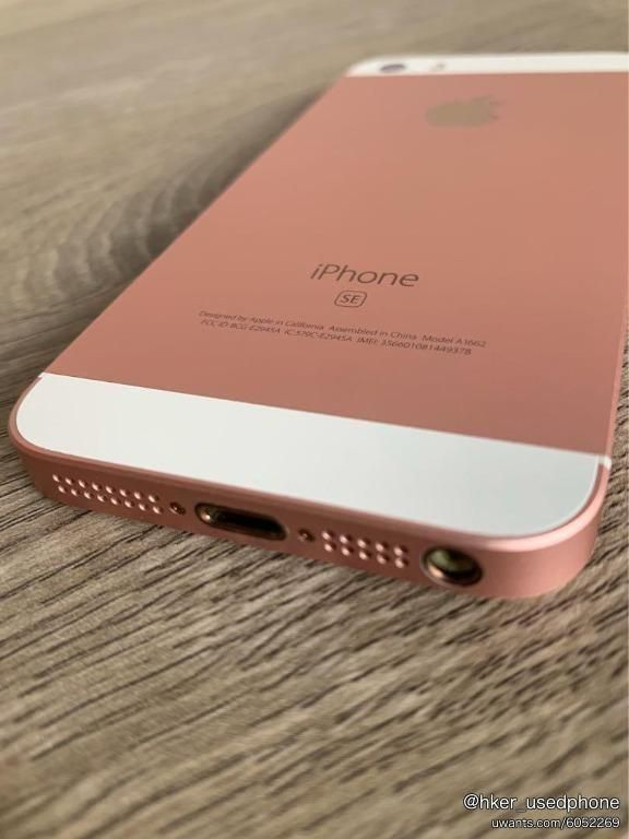 iphone_se_32gb_rose_gold__1588590647_2b1b1a49_progressive.jpg