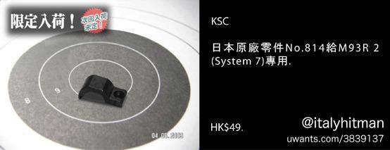 k937h.jpg