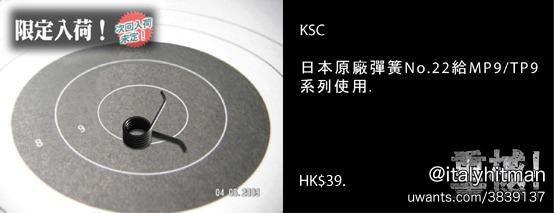 kmp94h.jpg