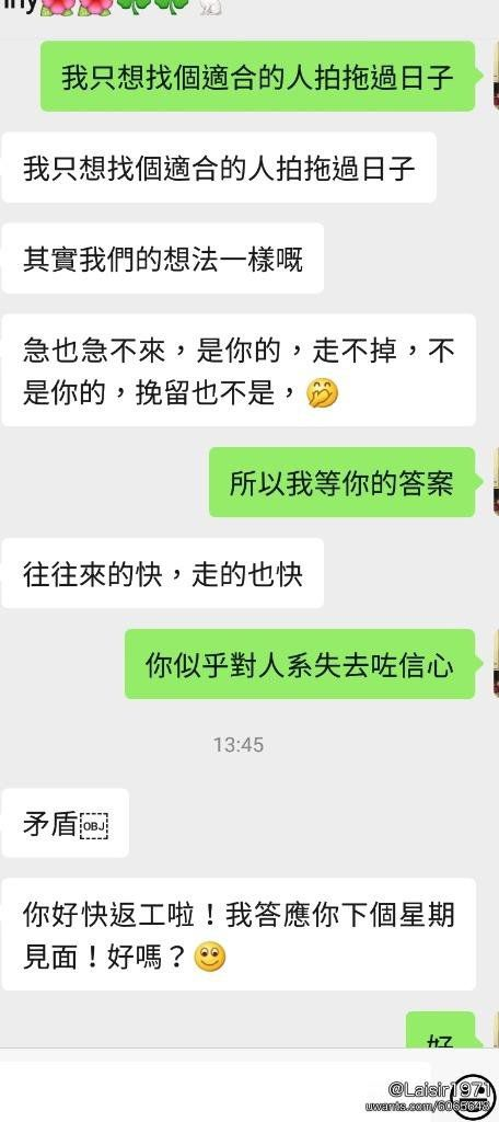 Screenshot_20210108-143419_WeChat.jpg