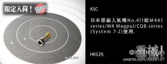 km47h.jpg