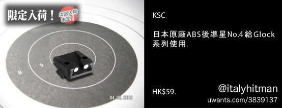 kg6h.jpg