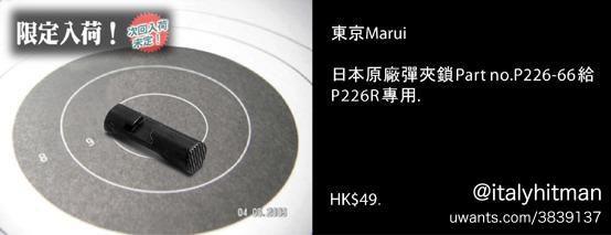 tmp2262h.jpg