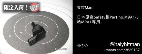 tmm915h.jpg