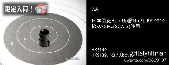 wa38h.jpg