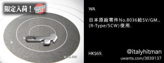 wa61h.jpg