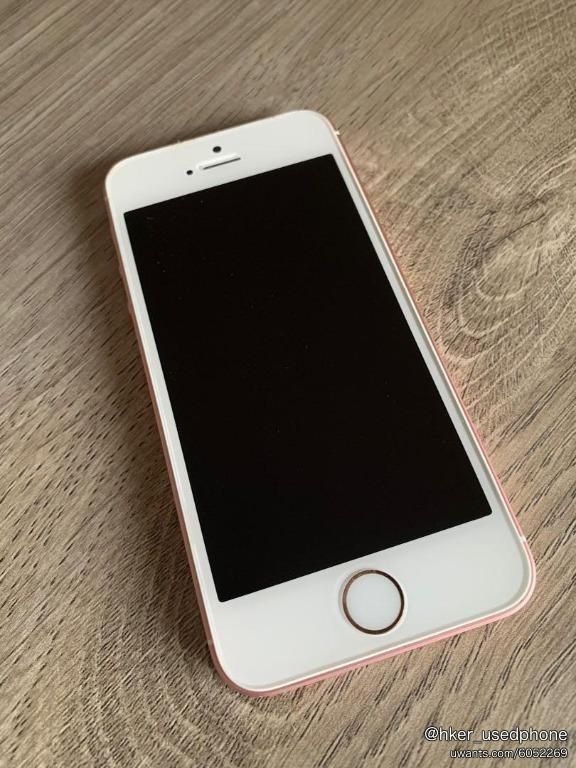 iphone_se_32gb_rose_gold__1588590647_343875b3_progressive.jpg