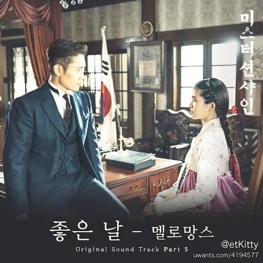 mr-sunshine ost part 5.jpg
