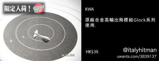 kg7h.jpg