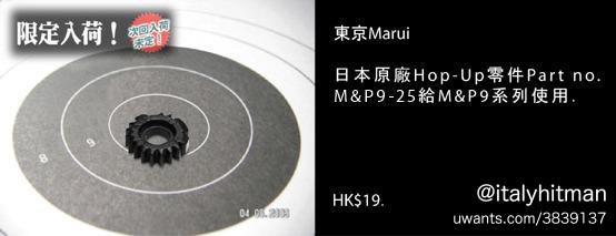 tmm&p11h.jpg