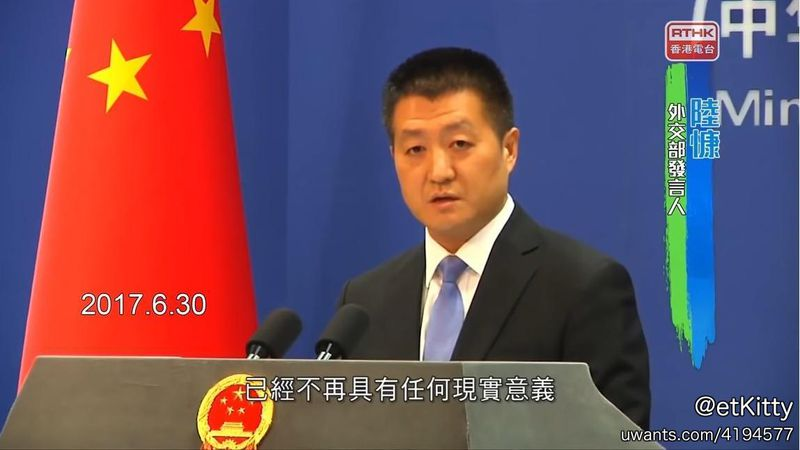 China speaks about HK Basic laws 2017 06 30  a.jpg