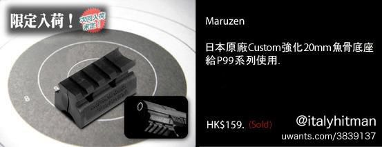 mzp993hs.jpg