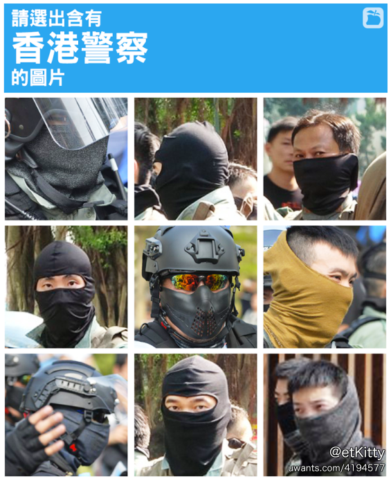 2019 10 27 the masked police at TST assembly.png