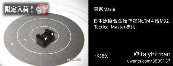 tmm91h.jpg