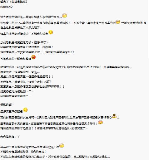 QQ截圖未命名.png