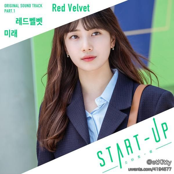 Start up ost part 1.jpg