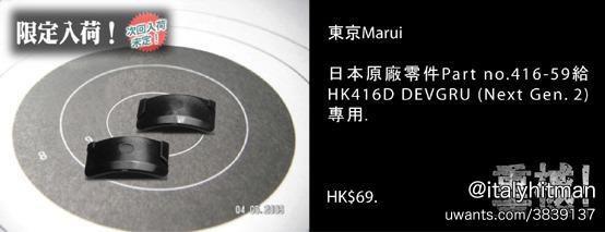 tm416d4h.jpg