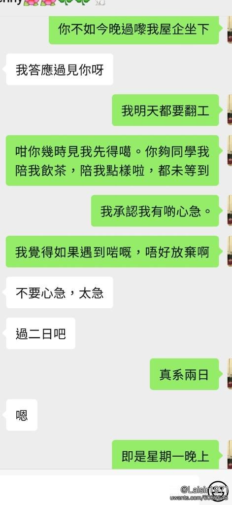Screenshot_20210109-124953_WeChat.jpg