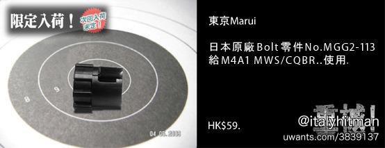 tmm4mws2h.jpg