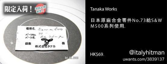 tkswm5001h.jpg