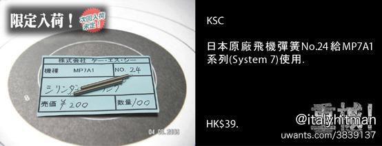 kmp712h.jpg
