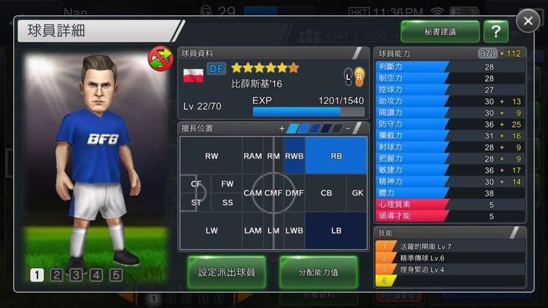 mobile_9.jpg