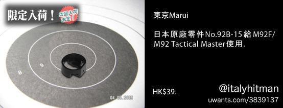 tmm97h.jpg