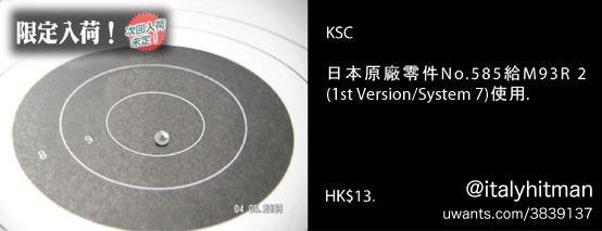 k936h.jpg