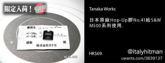 tkswm5003h.jpg