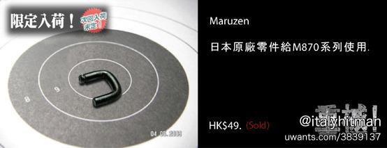 mz8701hs.jpg