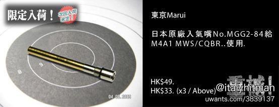 tmm4mws16h.jpg