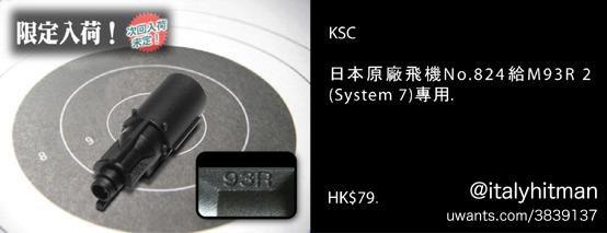 k932h.jpg