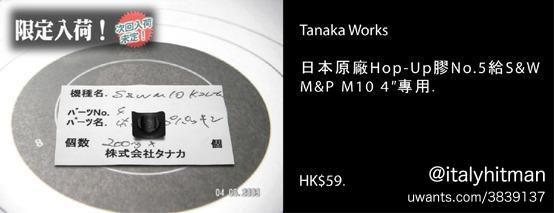tkswm102h.jpg