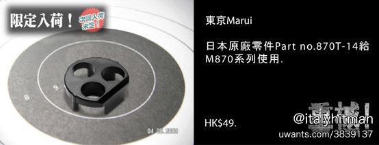 tm8701h.jpg