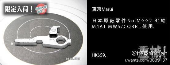 tmm4mws5h.jpg
