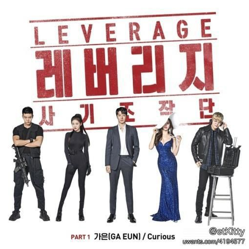 Leverage ost part 1.jpg