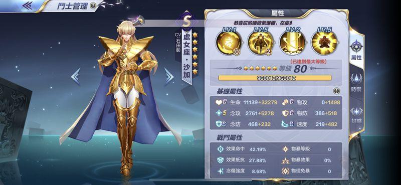 mobile_5.jpg