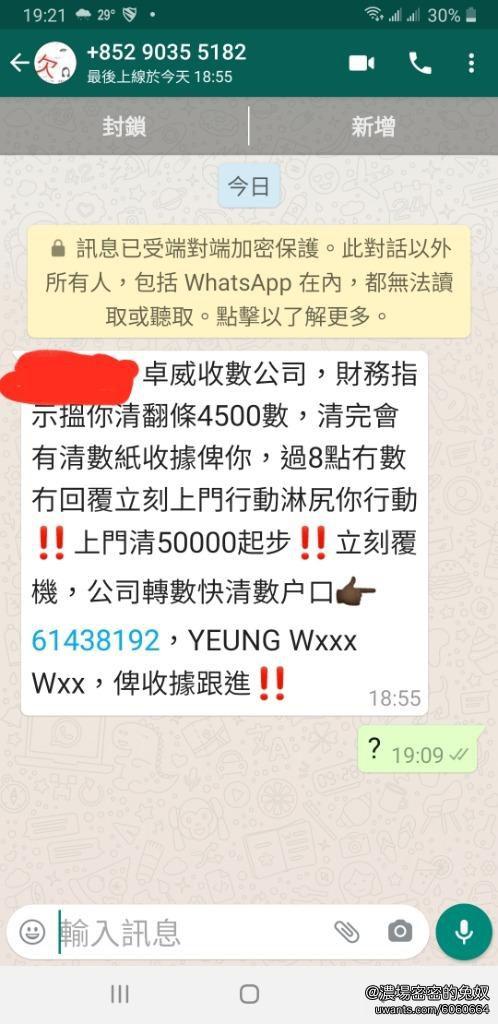Screenshot_20200918-192223_WhatsApp.jpg